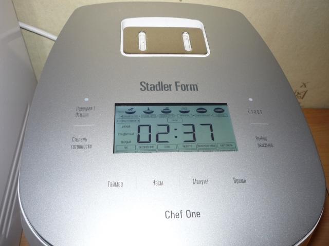 Мультиварка STADLER FORM Chef One SFC.919   сенсорная панель управления
